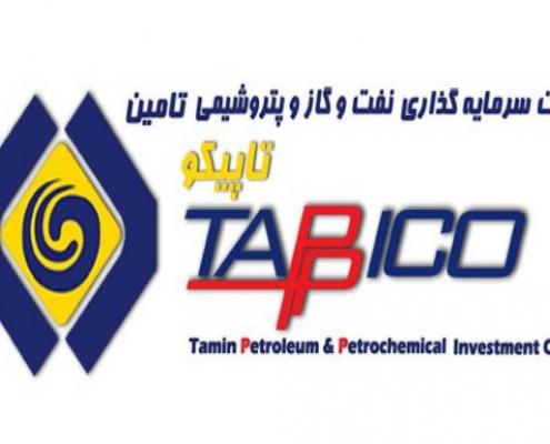 تابکو